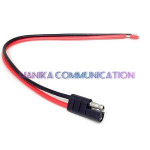 Kabel DC Rig Motorola Pendek GM3188 GM3688 GM338 Xir M3688 dll Baru